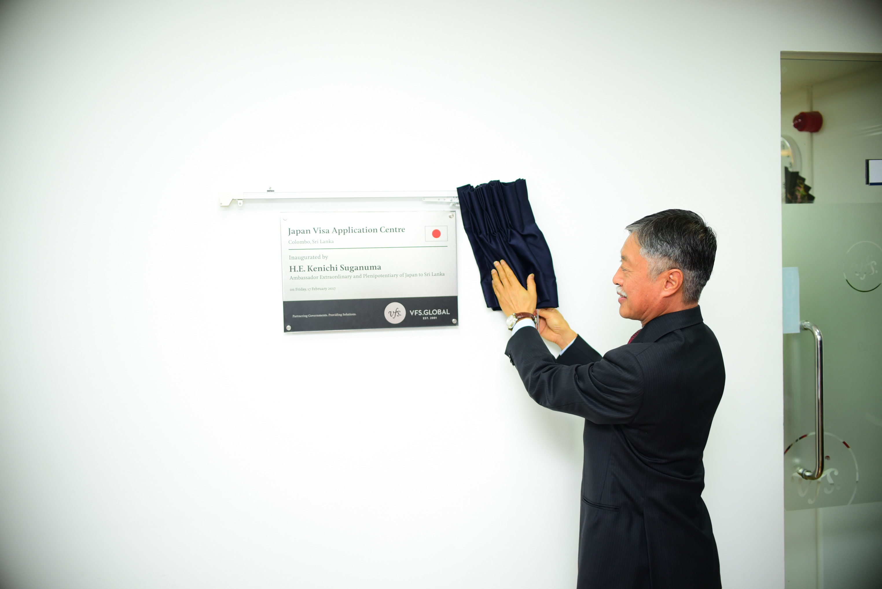 Grand opening of the Japan Visa Application Centre : Embassy