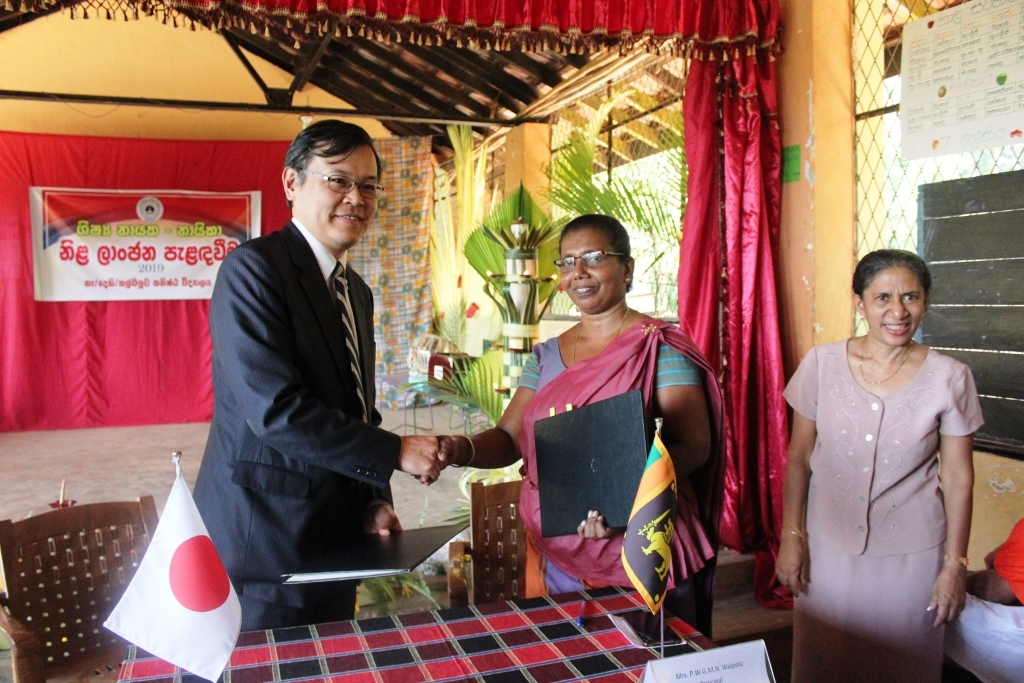 Japan to Support Improving School Facilities in Kegalle : Embassy of