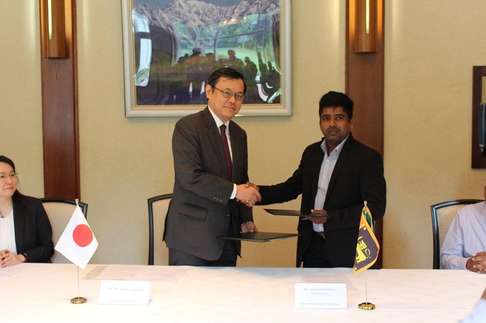 Embassy of Japan in Sri Lanka